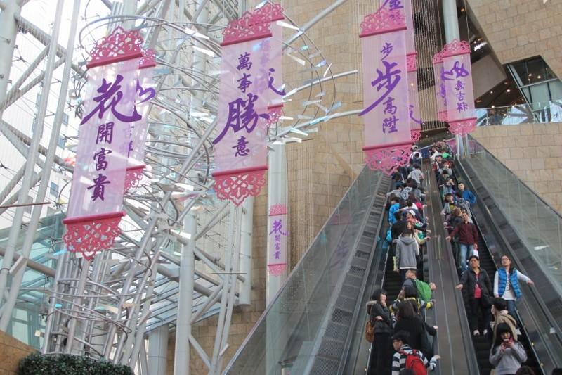 Langham Place, Tempat Shopping Anak Muda di Hong Kong