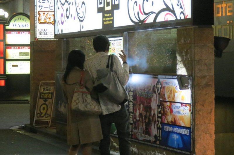 Kabukicho, Kawasan Hotel Bercinta di Tokyo