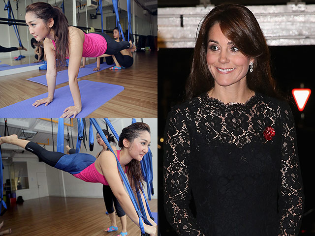 Chant Felicia Olahraga Yoga Swing, Kate Middleton Cantik dan Elegan