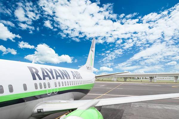 Rayani Air, Maskapai Syariah dari Malaysia Mulai Unjuk Gigi