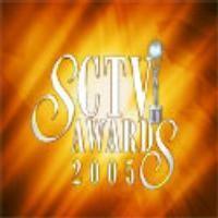 SCTV Awards 2005: Inul Tak Lagi Dinominasikan