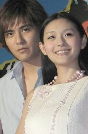 Vic Zhou - Barbie Hsu Makin Mesra