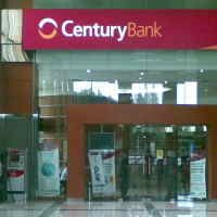 Polisi Siap Kerjasama Dengan KPK Usut Bailout Bank Century