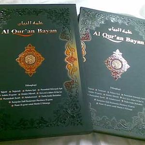 Launching Al Quran Bayan