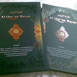 Launching Al Quran Bayan