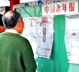 Membaca Koran Mading di Sudut Beijing