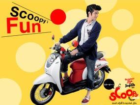 Honda Kenalkan Scoopy 20 Mei 2010!