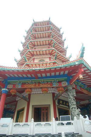 Pagoda Cinta Kasih Sayang