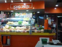 Mencari Makanan Halal di Singapura