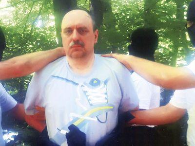 Penjahat Perang Goran Hadzic Ditangkap