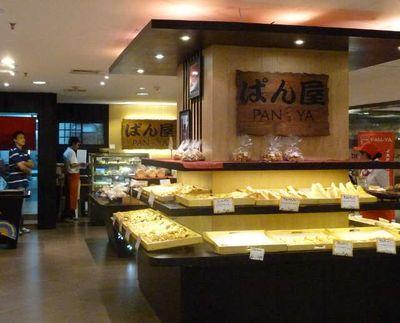 Yuk, Belanja Aneka Roti Jepang!