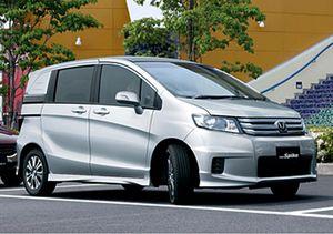 Honda Freed Versi Hybrid