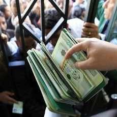 Krisis Uang Tunai Libya Kian Memburuk