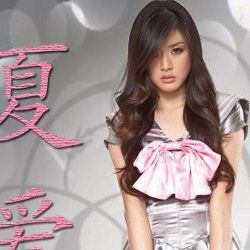 Xia Aimei: Potret Suram di Sudut Ibukota