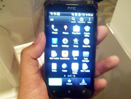 HTC desire VC (tyo/inet)