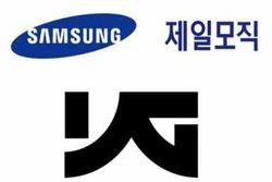 YG Entertainment dan Cheil Industries Membuat Merek Mode