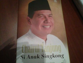 Chairul Tanjung 2 Kali Tolak Tawaran SBY Jadi Menteri Bidang Ekonomi