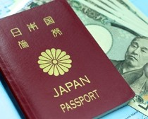 Ini Dia Proses Pengajuan Visa di Kedutaan Besar Jepang