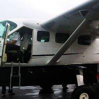 Susi Air Siap Buka Penerbangan ke Purbalingga