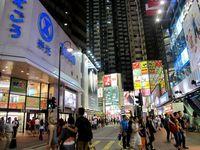 6 tips liburan seru ke hong kong rh travel detik com