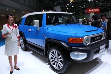 Berapa Harga Toyota FJ Cruiser Lewat Jalur Resmi?