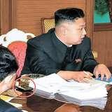 Hayo Tebak! Apa Merek Smartphone Milik Kim Jong-Un?