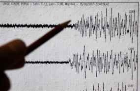 Gempa 5,6 SR di Pesisir Selatan Sumbar Terasa Hingga Kota Padang