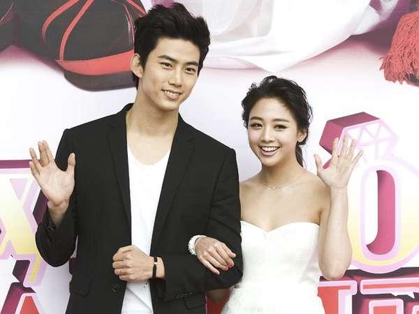 Ini Dia Istri Taecyeon 2PM