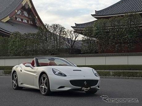 Mobil Ferrari Khusus Jepang, Hanya 10 Unit