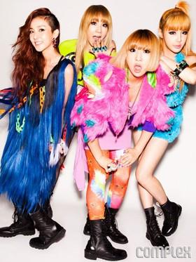 2NE1 Mulai Syuting Video Musik \Falling In Love\