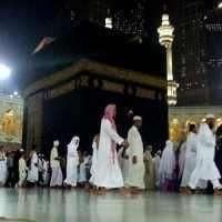 Kemenag Putuskan Jumlah Jamaah Haji Tahun 2013 Pekan Depan