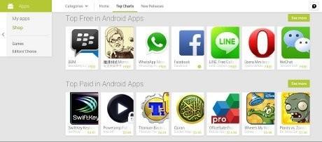 MomentCam (Google Play Store)