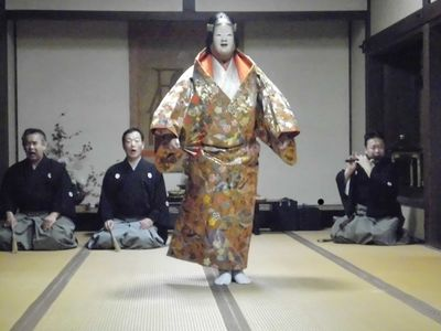 Topeng, Suling & Opera 6,5 Abad di Jepang