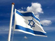 Roket Ditembakkan dari Gaza ke Israel, Tak Ada Korban Luka
