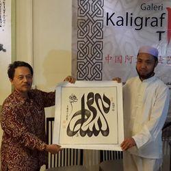 Seniman Muslim Tionghoa Gelar Pameran Kaligrafi di Jakarta