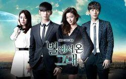 Man From The Stars & Kim Soo Hyun Raih Penghargaan Tertinggi di Korea Drama Awards 2014