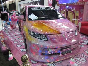Si Pinky Hello Kitty Daihatsu Sirion