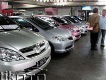 Cara Mudah Mendapatkan Mobil Bekas Berkualitas
