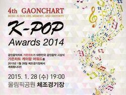 Super Junior dan SISTAR Berjaya di Gaon Chart KPop Awards ke-4