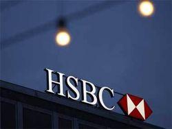 Ini Orang yang Bocorkan Aksi Penghindaran Pajak di HSBC