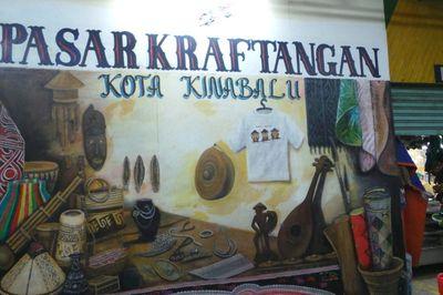 Ini Tempat Belanja yang Asyik di Kinabalu