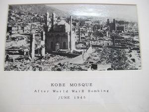 Kisah Masjid di Jepang Yang Tidak Hancur Saat Perang Dunia II