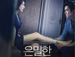 Film Thriller Yoo Yun Suk Perfect Proposal Tayang di Bioskop Indonesia Mulai 24 Juli