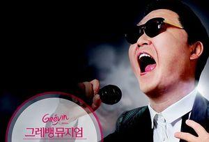 Bisa Ketemu Bintang K-Pop di Museum ini