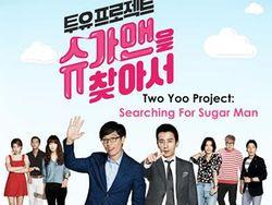 Mengembalikan Popularitas One-Hit-Wonder Korea Lewat Two Yoo Project