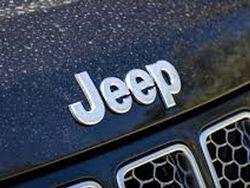 Genjot Penjualan, Jeep Rakit Mobil di India Mulai 2017