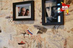 Kafe Patriotik di Rusia Ini Dihiasi Foto Presiden Putin dan Tisu Toilet Bergambar Obama