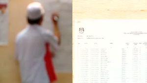Ada Formulir C1 Kosong dengan Tanda Tangan KPPS dan Saksi