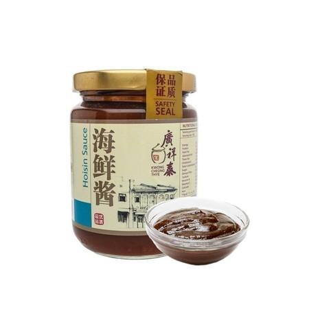 KCT Hoisin Sauce 230gr merupakan saus hoisin yang dibuat dengan bahan berkualitas serta dikemas secara praktis, sehingga ideal untuk melengkapi berbagai hidangan spesial keluarga. Another Versatile sauce, KCTs Hoi Sin Sauce can be used for making Chee Ch
