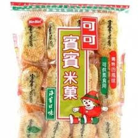 Bin Bin Rice Crackers Are A Delicious Snack Made Of High-Quality Perfume Rice Known For Its Delicious Floral Aroma. Bin Bin Rice Crackers Are Highly Suitable As Healthy Office Or College Snack Or On The Go. A Delicious Crunchy Alternative To Chips!